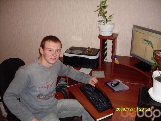 Фото мужчины maximrnd161, Ростов-на-Дону, Россия, 29