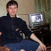 Фото мужчины Саша, Ставрополь, Россия, 31