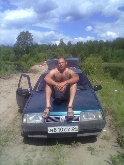 foto-golih-iz-lesosibirska