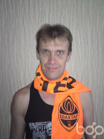 Фото мужчины vavan_ne, Ровеньки, Украина, 47