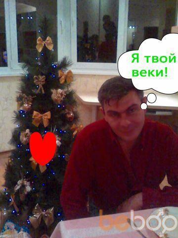 Фото мужчины sandro, Тирасполь, Молдова, 45