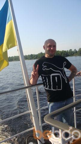 Фото мужчины sx666, Киев, Украина, 35