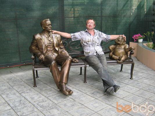 Фото мужчины vodila4566, Харьков, Украина, 55