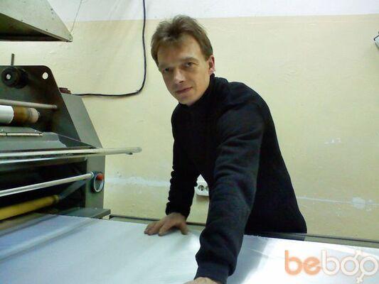 Фото мужчины dominik, Запорожье, Украина, 48