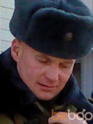 Фото мужчины arsen, Слуцк, Беларусь, 32