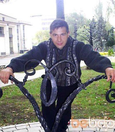 Фото мужчины ангел245, Донецк, Украина, 41