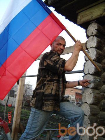 Фото мужчины qqqqqq, Бердск, Россия, 45