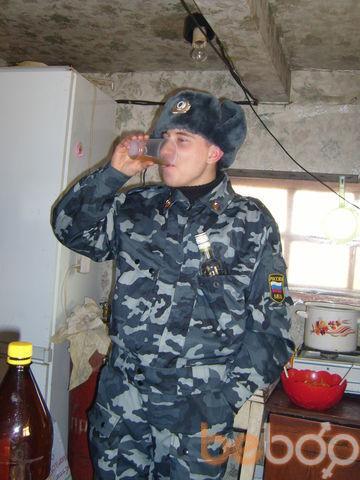 Фото мужчины Alex, Хабаровск, Россия, 29