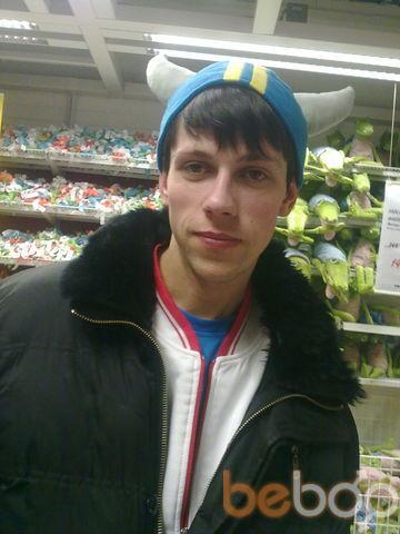 Фото мужчины 3eJIenblu, Омск, Россия, 27