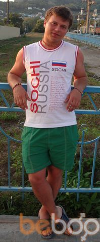 Фото мужчины maur, Уфа, Россия, 30