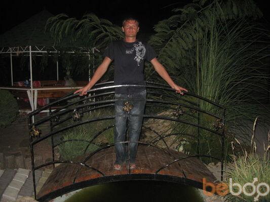 Фото мужчины Gung1313, Днепропетровск, Украина, 30