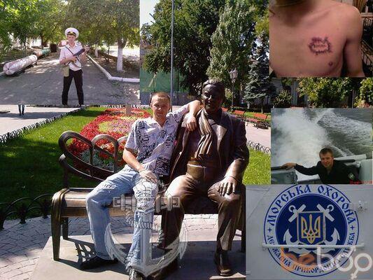 Фото мужчины FLIB, Мариуполь, Украина, 27