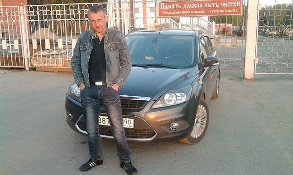 Фото мужчины Ruslan, Дзержинский, Россия, 36