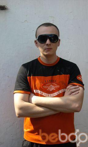 Фото мужчины Evgeniy1586, Краматорск, Украина, 31