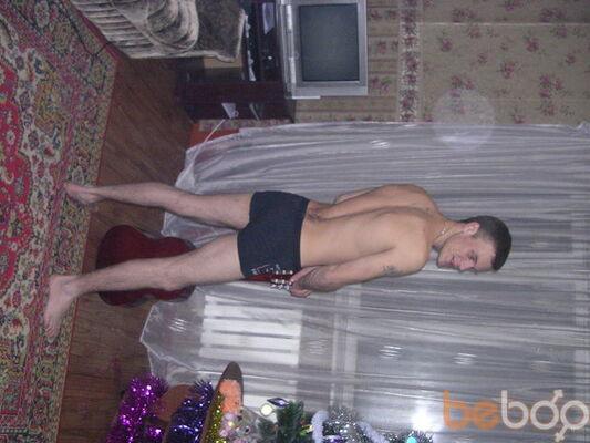 Фото мужчины 87475041226, Алматы, Казахстан, 32
