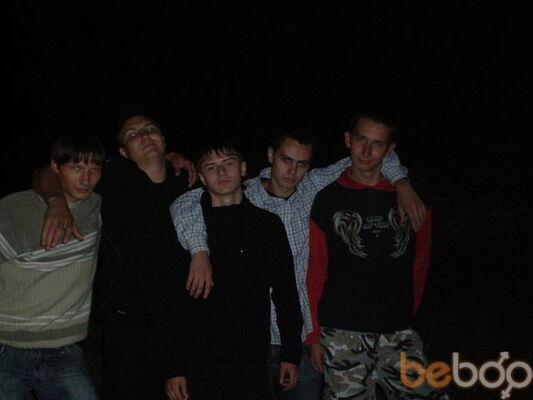 Фото мужчины Вовася, Люботин, Украина, 26