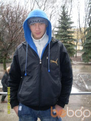 Фото мужчины vlad, Харьков, Украина, 28