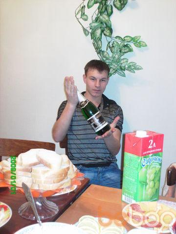 Фото мужчины syava, Чернигов, Украина, 29