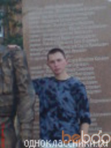 Фото мужчины xakum, Ангарск, Россия, 28
