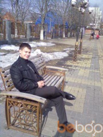 Фото мужчины Дмитрий, Прилуки, Украина, 26