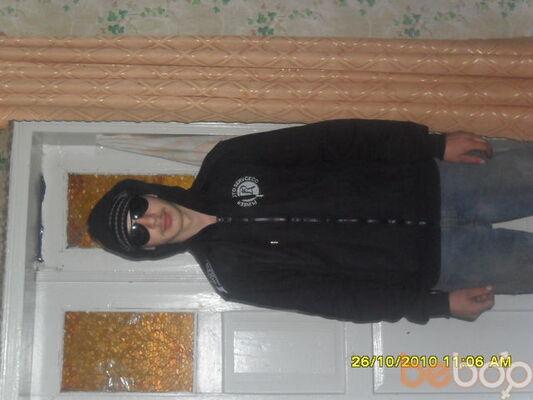 Фото мужчины cipok92, Кишинев, Молдова, 25