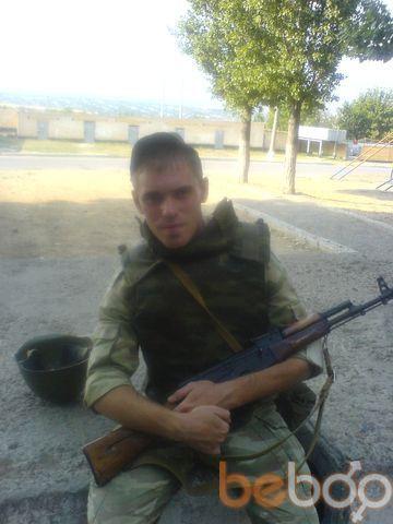Фото мужчины димон 23, Ростов-на-Дону, Россия, 28