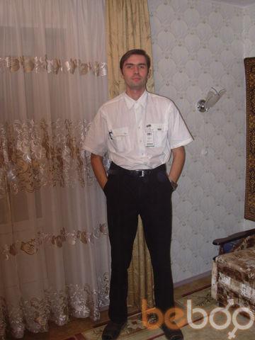 Фото мужчины Сержеральд, Москва, Россия, 37