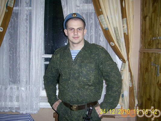 Фото мужчины praid, Минск, Беларусь, 26