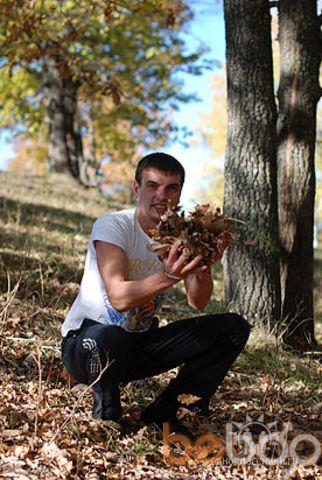 Фото мужчины Artem, Днепропетровск, Украина, 30