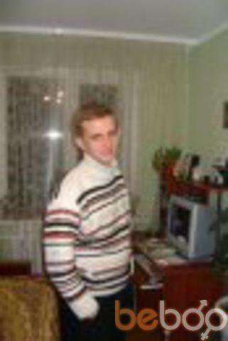 Фото мужчины 7771, Житомир, Украина, 35