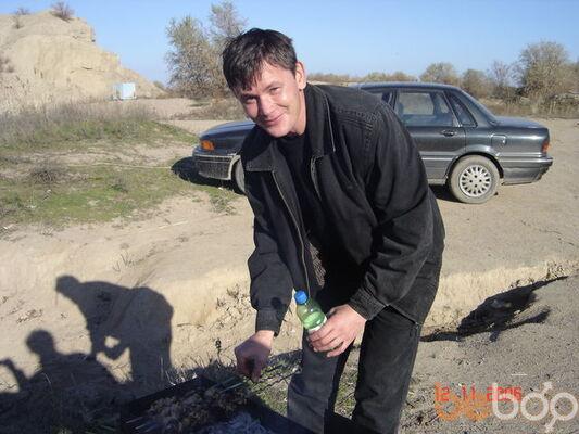 Фото мужчины serik, Алматы, Казахстан, 45