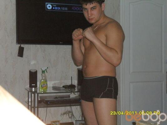 Фото мужчины Sexylover, Уфа, Россия, 35