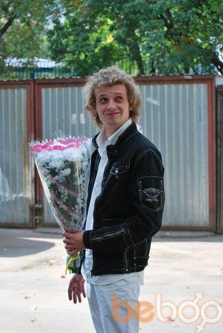 Фото мужчины Пашка_Джин, Москва, Россия, 31