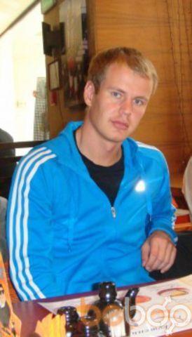 Фото мужчины Евгений, Харьков, Украина, 34