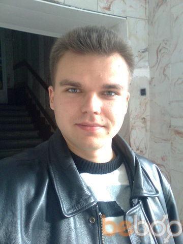Фото мужчины max_bma, Запорожье, Украина, 29