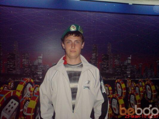 Фото мужчины Guts, Дзержинск, Беларусь, 26