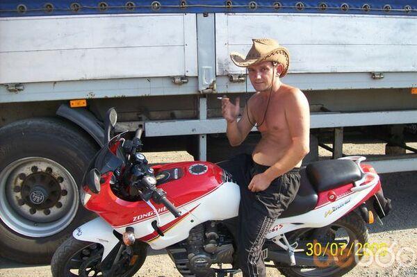 Фото мужчины viki, Мукачево, Украина, 46
