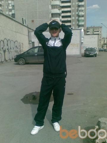 Фото мужчины Bobby, Екатеринбург, Россия, 29