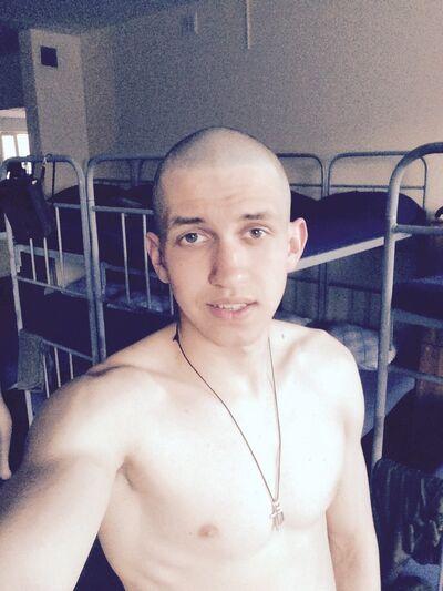 Фото мужчины Артём, Кострома, Россия, 22