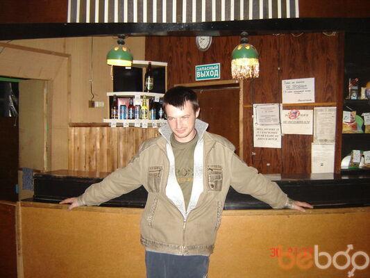 Фото мужчины Михаил, Ухта, Россия, 31