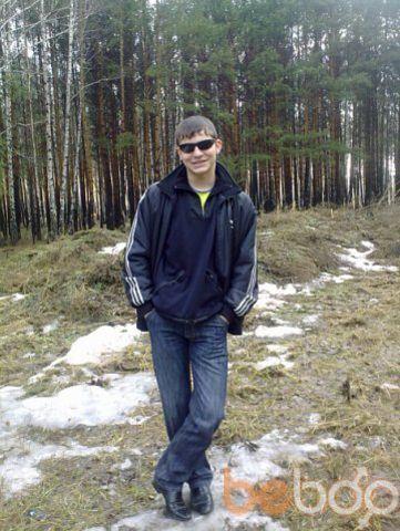 Фото мужчины AmigoGo, Челябинск, Россия, 25