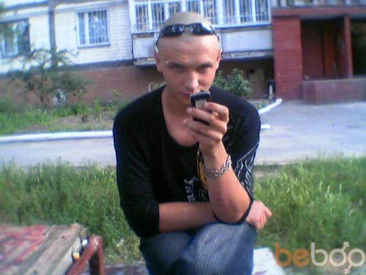 Фото мужчины PSIYCH, Николаев, Украина, 28