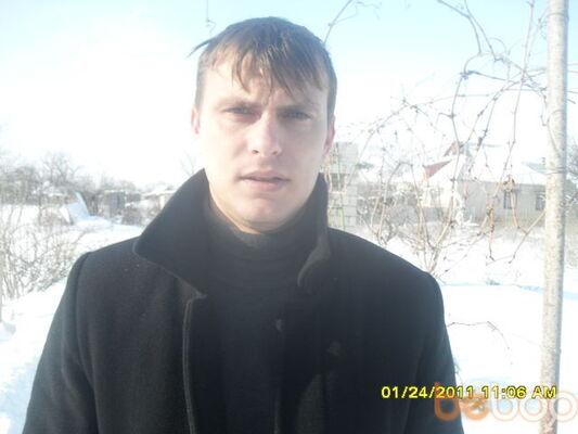 Фото мужчины tema, Херсон, Украина, 32