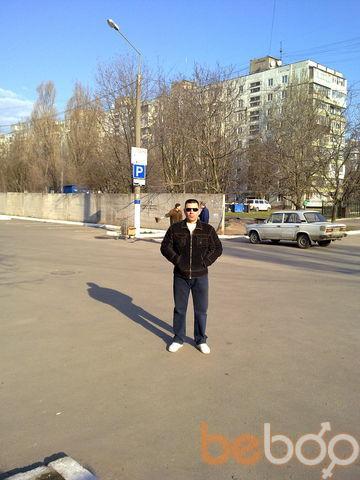 Фото мужчины vitaliy, Запорожье, Украина, 47