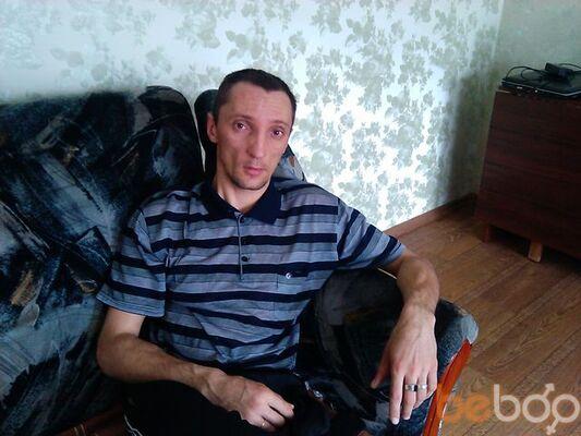 Фото мужчины Deni9791, Санкт-Петербург, Россия, 38