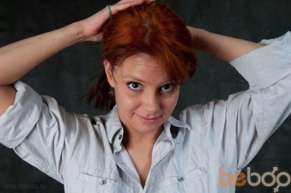 Фото девушки Evgenia, Санкт-Петербург, Россия, 27