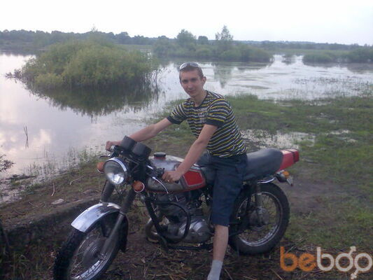 Фото мужчины ДИМА, Шостка, Украина, 26