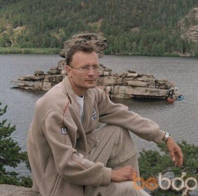 Фото мужчины aleks, Костанай, Казахстан, 43