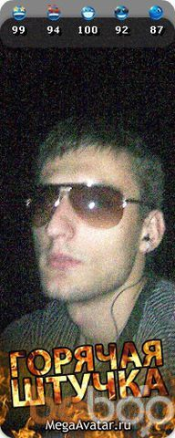 Фото мужчины мачо, Орша, Беларусь, 27