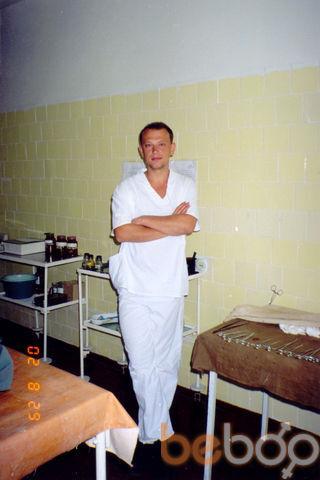 Фото мужчины katsyk, Киев, Украина, 40